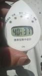 201007171039の表示